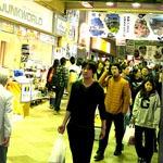 Nakano Broadway: A Primer