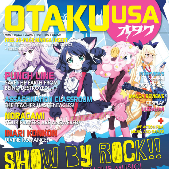 Otaku USA's October 2015 Issue is Out Now!
