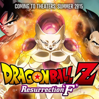 DBZ: Resurrection 'F' to hit the U.S. First