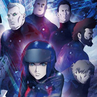 Ghost in the Shell 2015 Anime Gets New Teaser And Key Visual