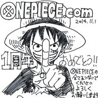 See Eiichiro Oda's One Piece Sketches