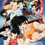 Ranma ½: Big Trouble in Nekonron, China