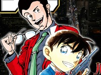 Lupin Takes on Detective Conan… Again