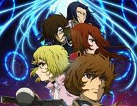 Space Battleship Yamato producer, Leiji Matsumoto's unreleased story, Ozuma, comes to life!