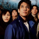 20th Century Boys: Beginning of the End
