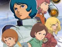 Gundam Director Returns for 35th Anniversary Show