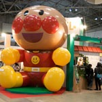 Notes from Nippon: Tokyo Anime Fair 2010