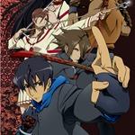 Tokyo Majin: The Complete Series