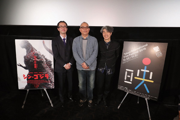 Shin Godzilla Producer Talks Hideaki Anno, Future of Franchise at Film Festival