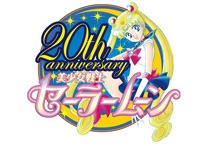 New Sailor Moon Anime to Air in July