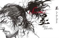 Fall Victim to Takehiko Inoue Madness with Viz's Help