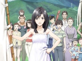 Academy-submitted Summer Wars Gets Theatrical Dates
