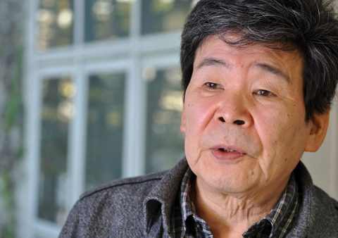 Grave of the Fireflies Director to DJ at Music Festival