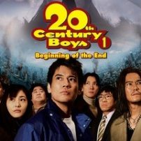 Correction: Viz to Screen 20th Century Boys Film on 12/11
