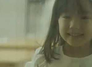 Teaser for Sabu's Adaptation of Usagi Drop… Drops