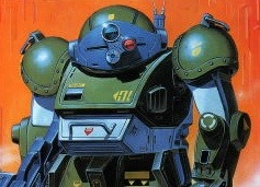 Phantom Arc to Close Out <i>Votoms</i> Next Spring