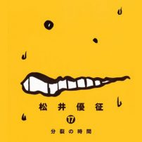 Assassination Classroom Manga Enters Home Stretch