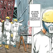 [Review] Ichi-F: A Worker's Graphic Memoir of the Fukushima Nuclear Power Plant