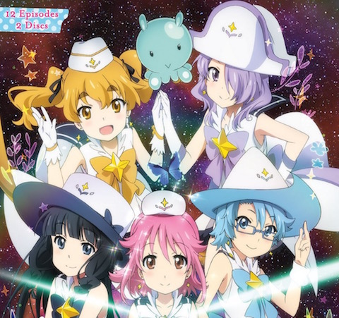 Wish Upon the Pleiades Makes Its Blu-ray and DVD Debut