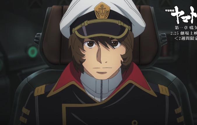 Watch Space Battleship Yamato 2202's Opening 12 Minutes