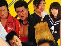 Teaser Appears for Yudai Yamaguchi's <i>Elite Yankee Saburo</i>