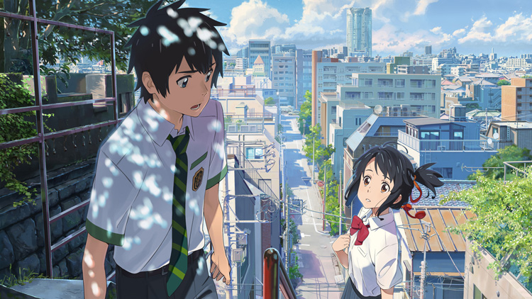 Your Name Earns $1.6 Million in U.S. Opening Weekend