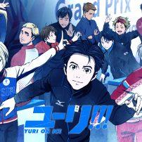 Funimation Reveals Fall Anime 'Simuldub' Plans