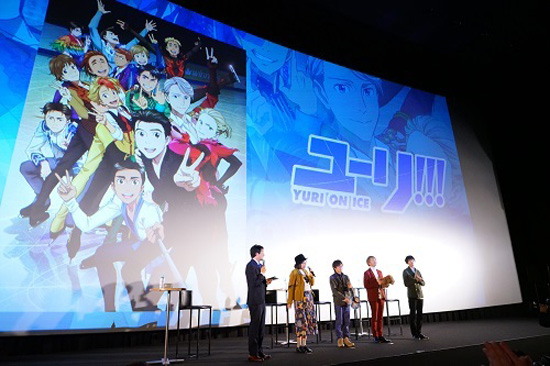 Japanese Theaters Hold All-Night Yuri on Ice Viewing Parties