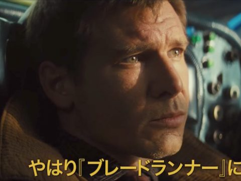 Blade Runner Anime Series Revealed for Adult Swim, Crunchyroll