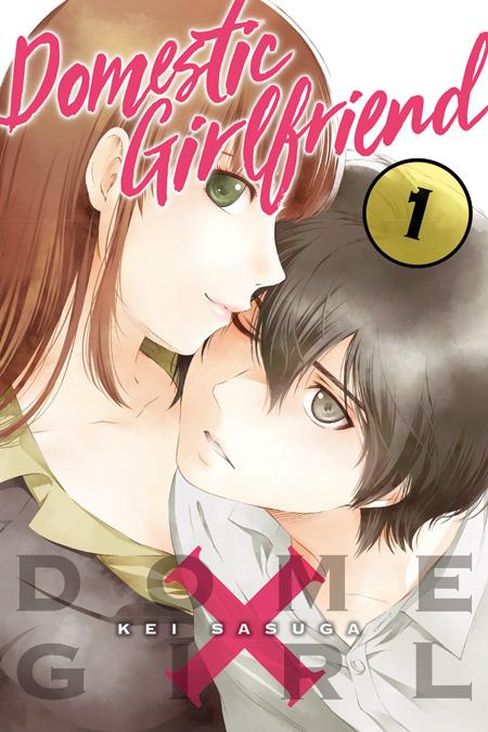 Domestic Girlfriend manga