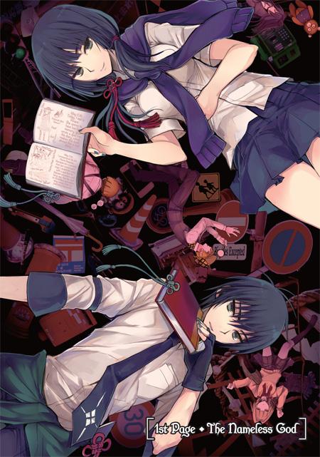 Ghost Diary manga