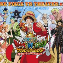 One Piece Holographic Stage Event Set for 2018 Premiere
