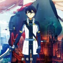 Sword Art Online: Ordinal Scale DVD Confirms Season 3 on Its Way?