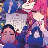 Ghost Diary [Manga Review]