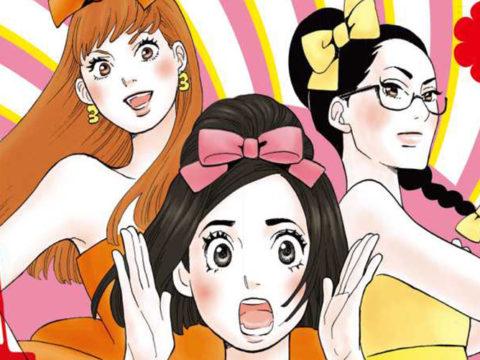 Tokyo Tarareba Girls [Manga Review]