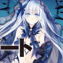 New Date A Live Anime in the Works