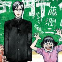Dissolving Classroom [Manga Review]