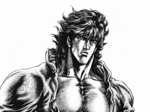 Fist of the Blue Sky Manga Inspires New TV Anime
