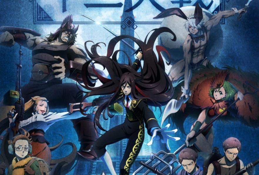 Juni Taisen Anime's English Dub Cast Revealed