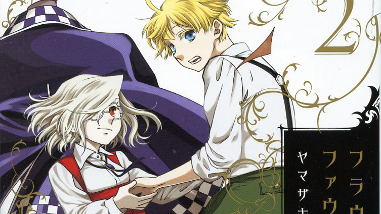 Frau Faust [Manga Review]