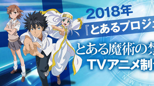 A Certain Magical Index Season 3 Announced for 2018