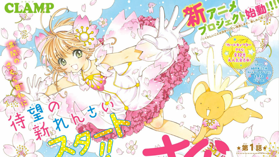 Cardcaptor Sakura: Clear Card [Review]