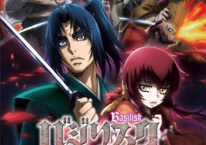 New Basilisk Anime Series Premieres January 8