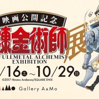 Fullmetal Alchemist Hits Tokyo with Collaboration Cafe and Exhibition