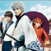 Live-Action Gintama Gets North American Home Video Release