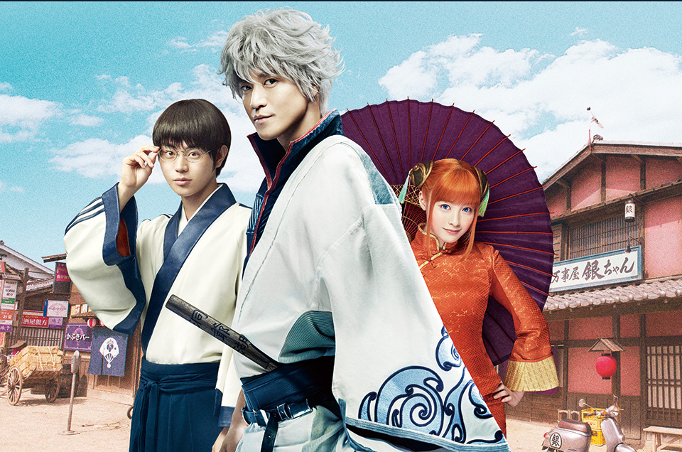 More Gintama Live-Action Plans Reportedly on the Way