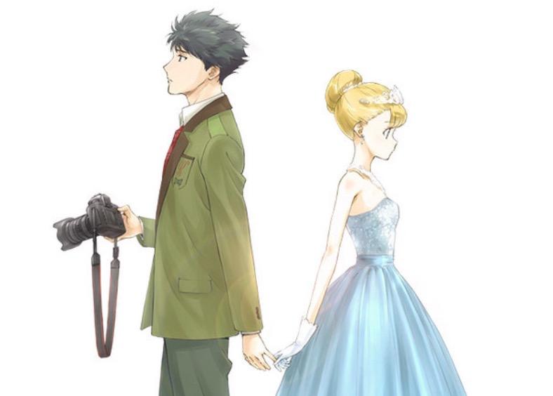 Tada-kun wa Koi wo Shinai Anime Reveals Cast