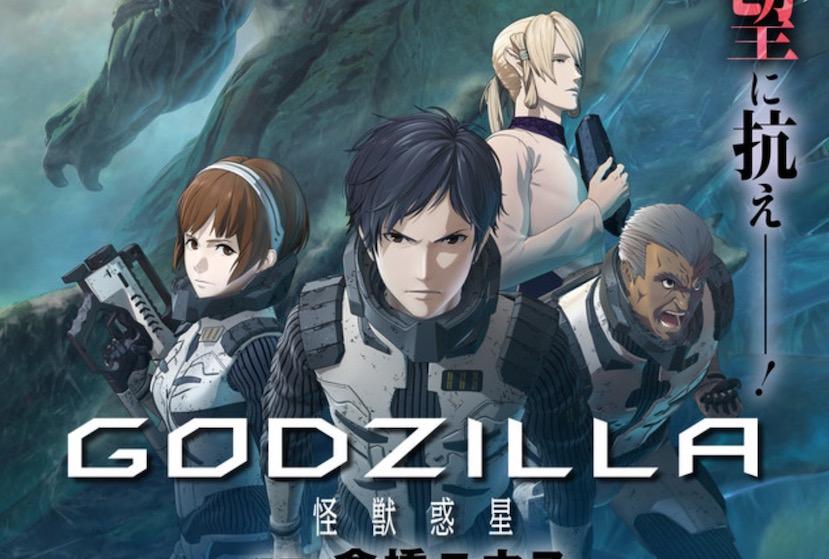 Godzilla Anime Film Inspires Shonen Jump+ Manga