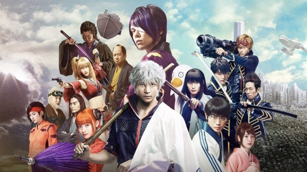 Live-Action Gintama Movie Lines Up North American Screenings