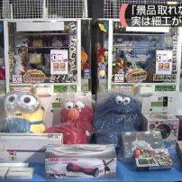Osaka Arcades Raided for Rigging Crane Games